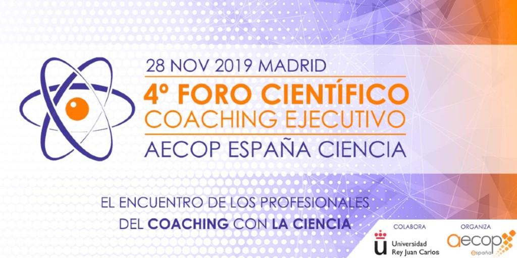 La importancia del rigor científico en el desempeño profesional del coaching ejecutivo